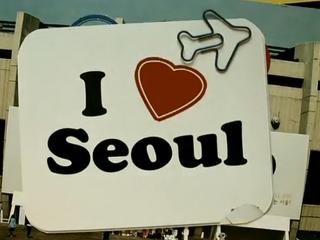 SEOUL – Les Nouveaux Explorateurs – Canal+